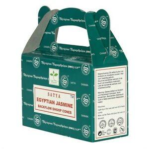 SATYA Backflow Dhoop Cones - Egyptian Jasmine 24 Cone Box