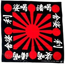 Cotton Bandana Japan Rising Sun Red Japanese Flag Headband Biker Cycling Gift
