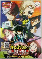DVD My Hero Academia Season 1 + Season 2 English Dubbed All Region FREE SHIP