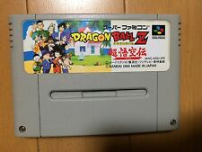 Dragon Ball Z Super Goku Den Totsugeki Hen Super Famicom Japan NTSC-J Nintendo