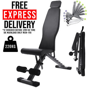 Adjustable Folding Weight Bench Dumbbell Exercise Fitness Sit Up Incline Chest