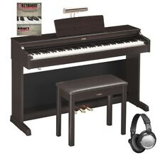 Yamaha Arius YDP-163 Digital Piano - Dark Rosewood HOME ESSENTIALS BUNDLE