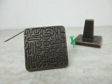 Âge bronze usine-cachet petschaft OLD METAL seal stamp Chine ~ 1950