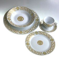 DINNER SET OF 20 PIECES WHITE AND GOLD  STYLISH SCRATCH & DENT SALE