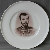 BEAUTIFUL FRENCH PORCELAIN VIERZON PLATE NICOLAS II RUSSIAN 19TH