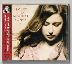 Hayley Westenra - Hayley Sings Japanese Songs 2 (2009)  - NEW & SEALED