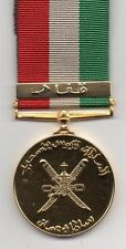 OMAN GENERAL SERVICE MEDAL WITH DHOFAR CLASP - FULL-SIZE MEDAL WITH RIBBON