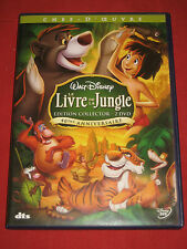 Le Livre de la Jungle Ed Collector 40éme Anniversaire - Walt Disney losange n°22