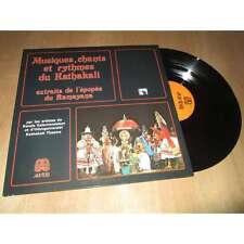 ORCHESTRE DE KATHAKALI musiques, chants et rythmes INDIA FOLK - AUVIDIS Lp 1979