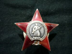 ☭Military Russian Soviet Medal Badge Order Red Star USSR CCCP WWII
