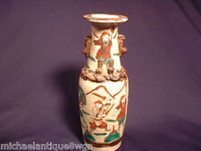 Antique Chinese Porcelain Vase With Warrior And Dragon Motif Signed