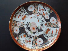 "10""DECORATIVE CHINESE IMARI  PLATE ?WITH GOLD PATTERN /FLOWERS (ref44)"