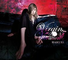 "HAKUEI ""Virgin Vibration"" First limit edition C /CD+Book /Official /Japan import"