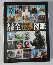 All About Toho Film & TV Monsters KAIJU Encyclopedia Photo Book Gojira, Mothra