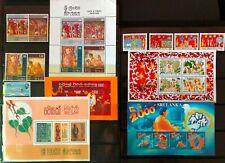 Lot of Sri Lanka Old Stamps MNH/Used