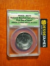 2014 50C D UNC BASEBALL COMMEMORATIVE HALF DOLLAR ANACS MS70 FIRST DAY OF ISSUE