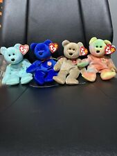 Vintage Ty Beanie Babies Lot Of 4