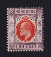 Hong Kong Sc #92 (1907) 6c red violet King Edward VII VF Mint