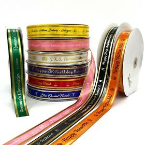25mm PERSONALISED RIBBON WITH GOLD TRIM - CHRISTMAS  - Birthday christening
