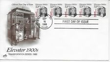 US Scott #2254, First Day Cover 9/16/88 New York Plate #1 Coil Elevator