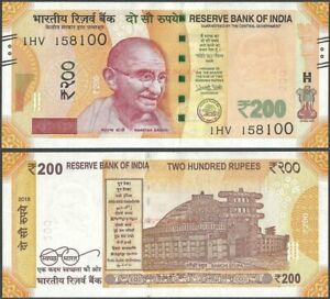 India,P113,B302b,200 Rupees,2018,UNC,Sg 22 - Urjit Patel @ Ebanknoteshop