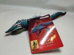 Bandai Movie Monster Godzilla Manda Soft Vinyl S.P Singular Point Figure