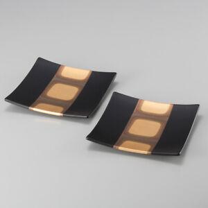 Kanazawa Gold Ancient Foil Manufacturing Method Square Plate Black S Set Of 2