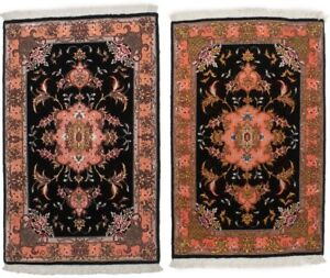 Hand-Knotted Small 2X3 Vase Design Classic Floral Set of Oriental Rugs Carpet