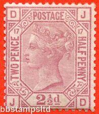 """SG. 141. J18. """"JD"""". 2 1/2 d placa rosado malva. 17. muy bien Menta desmontado."""