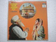 NANAK NAAM JAHAZ HAI S MOHINDER md rafi asha 1970 RARE LP vinyl PUNJABI SIKH vg-