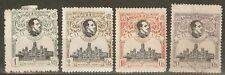 1920 CONGRESO DE LA UPU LOTE DE 4 DIFERENTES