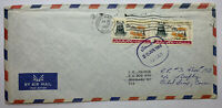 1966 AJMAN COVER WITH PURPLE CANCEL TO ROSELAND NEW JERSEY, AJMAN GOVERNMENT