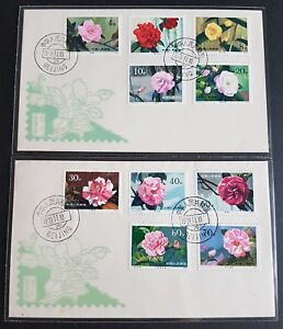 China 1979 T37 Flowers Camellias of Yunnan FDC 10v Stamps on 2 covers 中国云南山茶花首日封