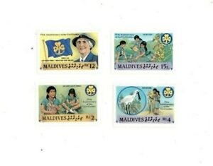VINTAGE CLASSICS - MALDIVES SC # 1241-4 Girl Guides Set of 4 MNH