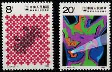China postfris 1989 MNH 2231-2232 - Strijd tegen Kanker