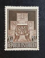 Österreich UNO Plattenfehler  Mi. 1025 I postfrisch/** MNH