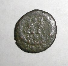 Ancient Roman Empire Bronze Coin.1st - 3rd c. AD.
