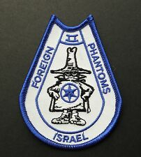 ISRAELI AIR FORCE F-4 PHANTOM II AIRCRAFT ISRAEL EMBROIDERED PATCH 3.75 INCHES