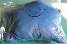 Coussin étoile musical bleu 28 x 34 cm