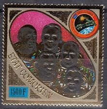 Komoren / Comorien - Nr. 255A** SOJUS-APOLLO 1975