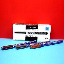 Mr. Hobby Gundam Marker Pen [Fine Tip for Panel Line] GM01-03 (3 Pcs Set) GUNPLA
