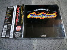 CD Namco Game Sound Express Vol.24 Rave Racer VICL-15048 1995 Japan