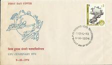 Nepal 1974 U.P.U. Ilus FDC Usado