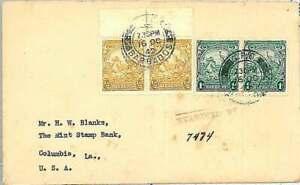 28653  - BARBADOS - POSTAL HISTORY -  CENSORED COVER to USA - 1942