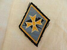 losange de bras tissu militaire français modèle 45 - 1ère division blindés DB