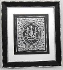 Islamic Muslim resin frame with rhinestone/ Ma Shaa Allah / Home decorative