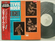 PROMO WHITE LABEL / STEVIE WONDER UP TIGHT / UN-PLAYED WITH OBI