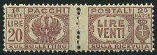Italia Repubblica 1946 Sass. 65 Nuovo ** 100% pacchi Postali