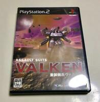 Assault Suits Valken PlayStation 2 PS2 X-nauts Used Boxed Tested Working NTSC-J