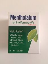 MENTHOLATUM  Ointment BALM Cold, Headache & Blocked Nose Insect Bites Relief 28g